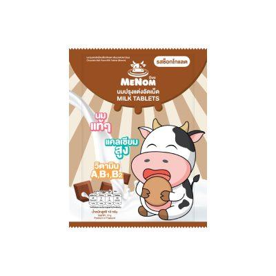 Milk Tablets Chocolate Flavor