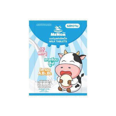 Milk Tablets
